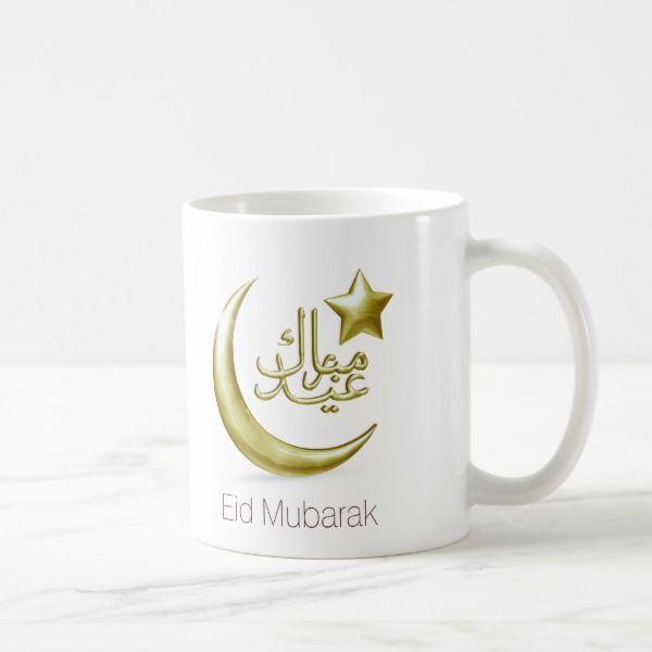 the office star mug. Elegant Eid Mubarak Gold Moon Star - Mug Custom Office Retirement #office  #retirement The Office Star Mug
