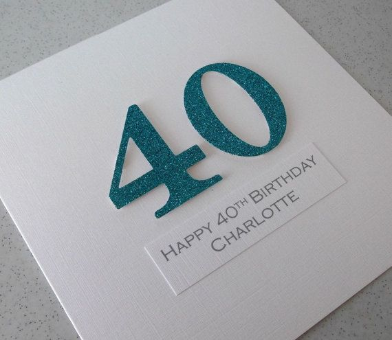 Handmade 40th Birthday Card Personalized Can By PaperDaisyCards2