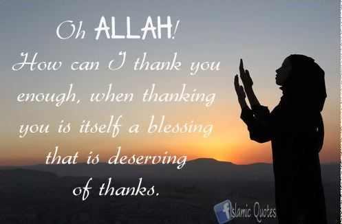 Thank Allah Islamic Quotes Allah Thank Islamic Quotes And