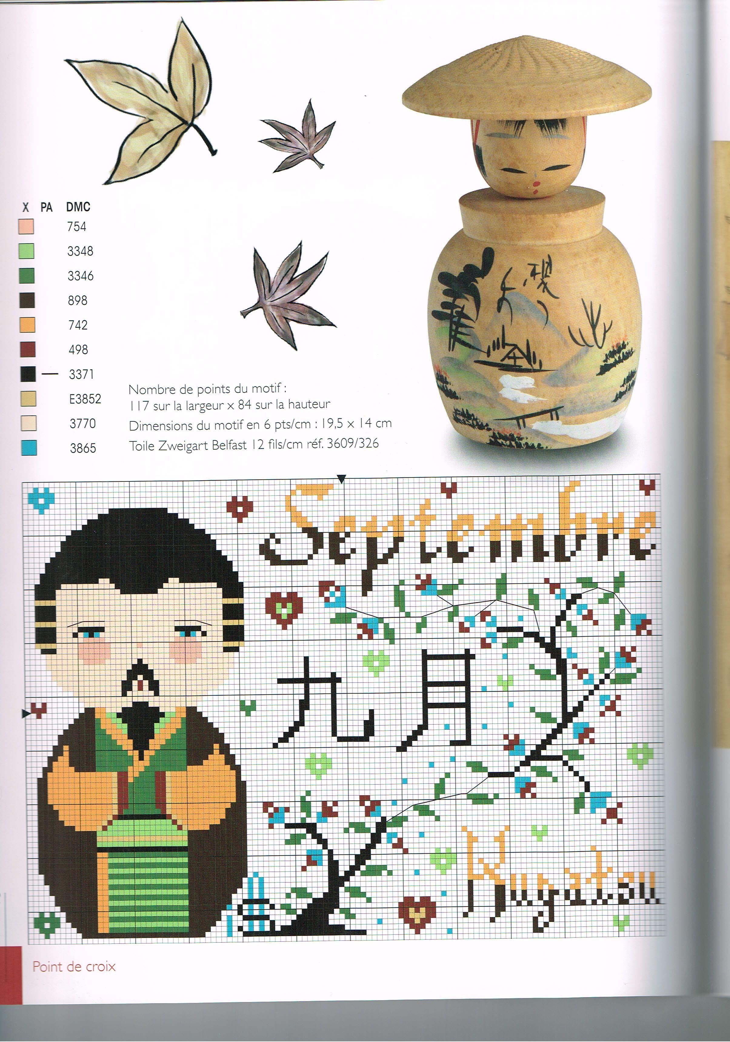 grille septembre 2/2 | Oriental Pto X