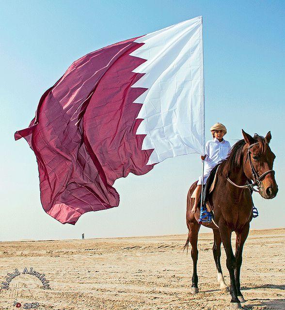 Faces Flags Qatar National Day Qatar Flag Arabian People