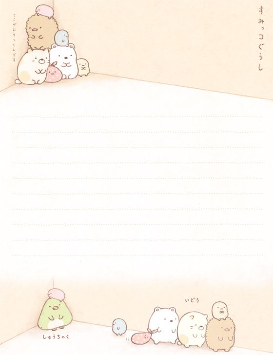 https://flic.kr/p/fQvtR8 | San-X Summiko Gurashi Letter Set #1