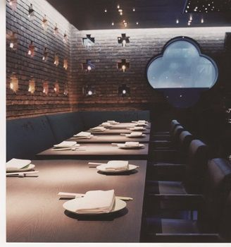 Yauatcha Lower Ground Floor 020 7494 8888 15 17 Broadwick Street