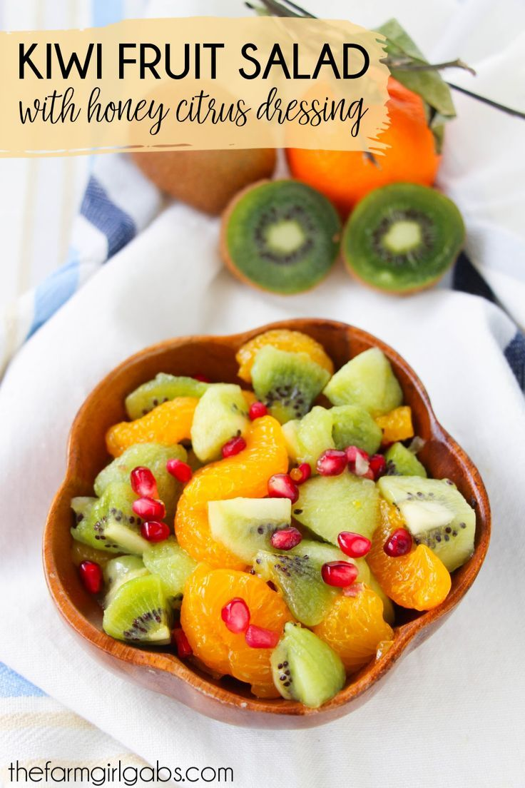 Kiwi Fruit Salad With Honey Citrus Dressing This easy Kiwi Fruit Salad With Honey Citrus Dressing recipe is perfect to enjoy any time of the year. The optional honey citrus dressing adds the perfect amount of sweetness.