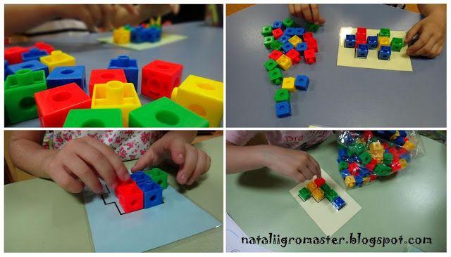 La Maternelle De Laurene Multicubes Cubes Encastrables La Maternelle De Laurene Maternelle Methode De Singapour