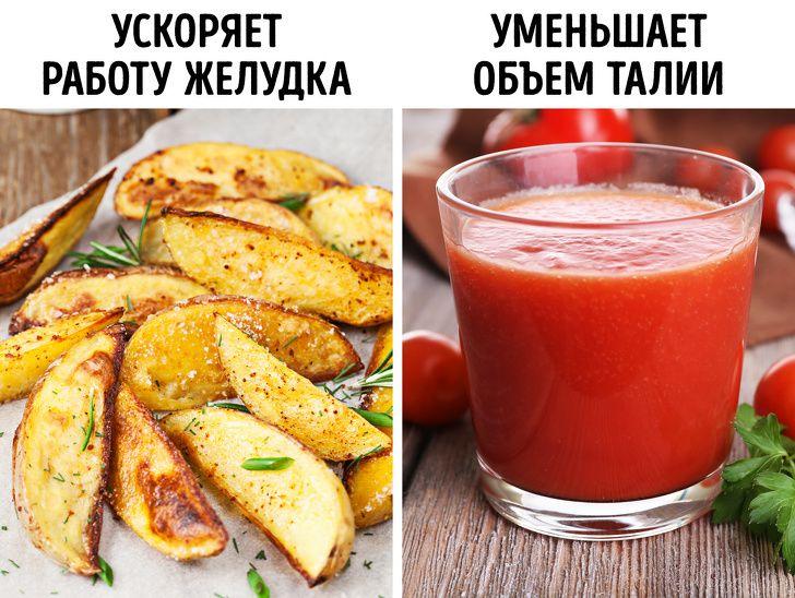 Диета с томатным соком