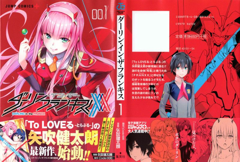 Jump Comics Manga DARLING in the FRANXX vol.1 Japan