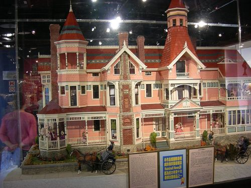 Miniatures Museum of Taiwan