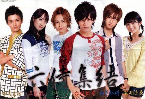 Shinkenger cast. (KiRaidesu: My most favorite of sentai series!).
