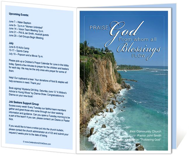 Church bulletin templates praise church bulletin template with inscription praise god from for Free printable church program template