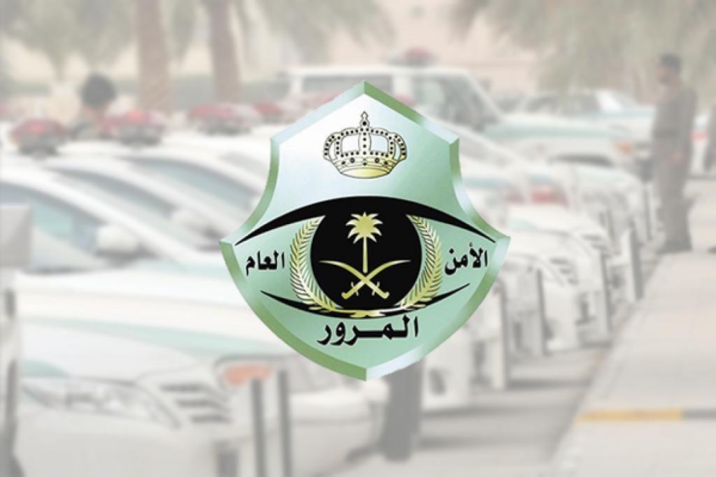 بالانفوجراف نصائح مهمة من المرور السعودي عند القيادة باتجاه وهج الشمس بتوقيت بيروت اخبار لبنان و العالم Juventus Logo Sport Team Logos Logos