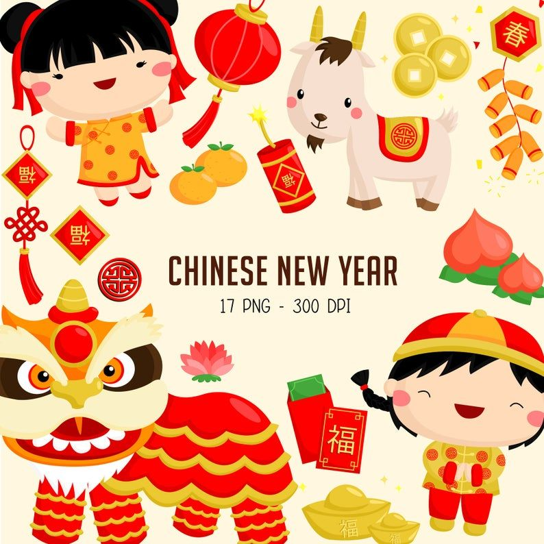 Chinese New Year Clipart Chinese Tradition Clip Art New Etsy New Year Clipart Year Of The Cow Chinese New Year Crafts