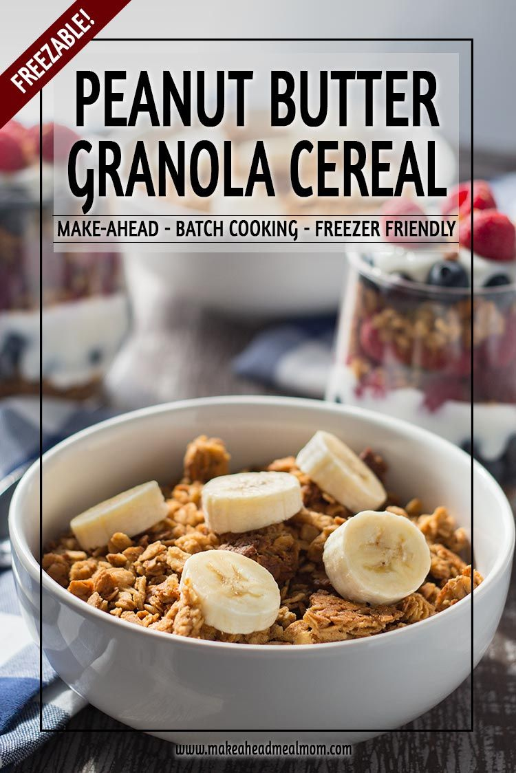 Easy peanut butter granola recipe make ahead meal mom easy peanut butter granola recipe make ahead meal mom pinterest peanut butter granola granola cereal and granola ccuart Image collections