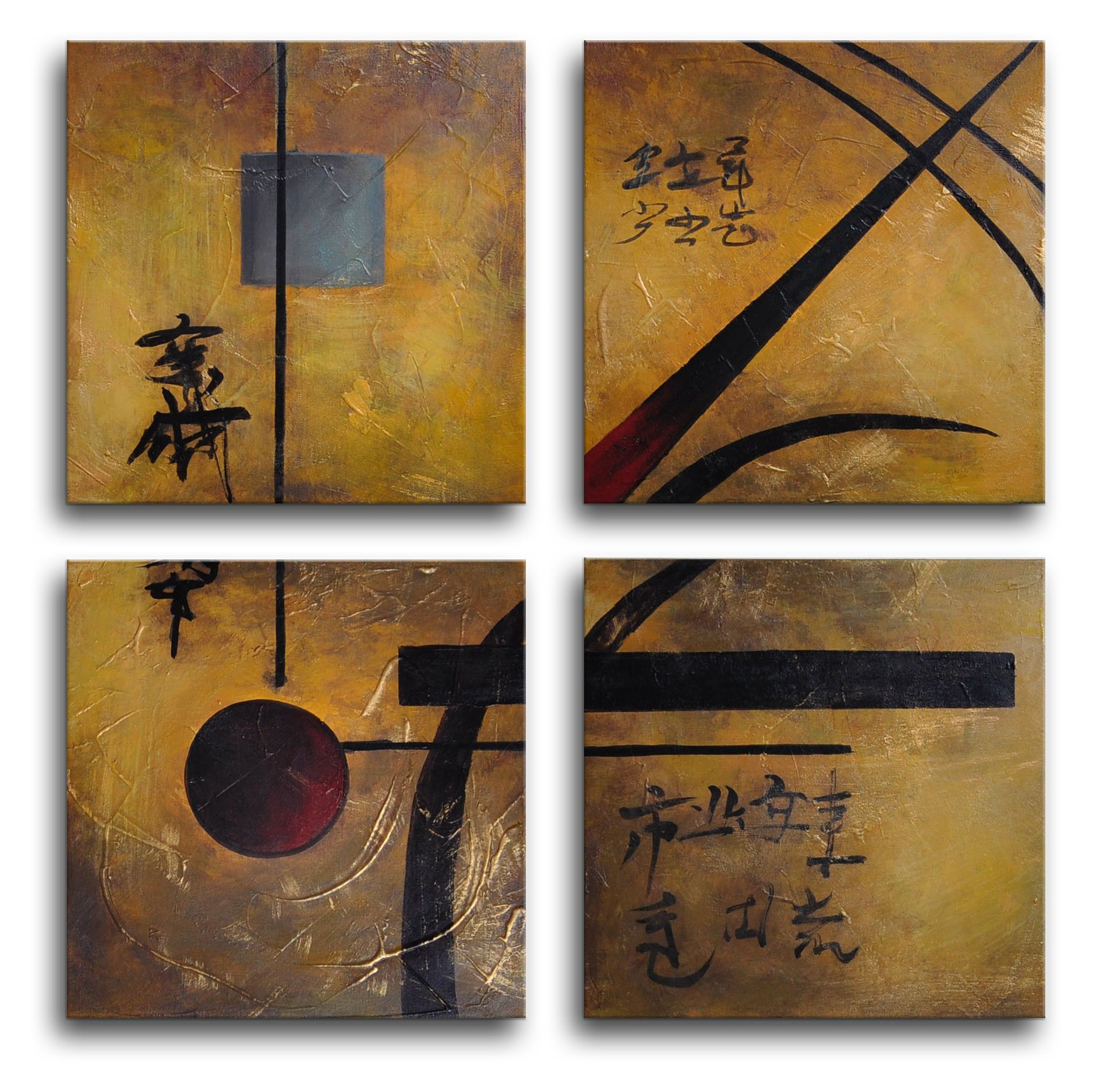 My Art Outlet Asian Gold 4 Piece Painting Print On Canvas Set Reviews Wayfair