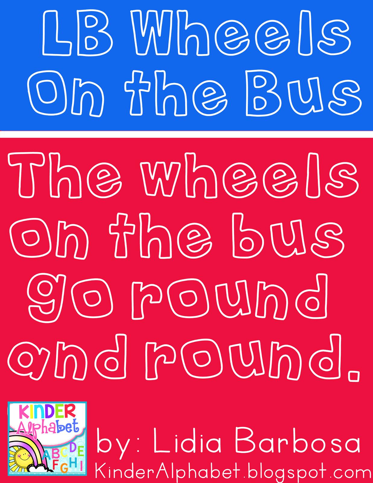 FREE bubble font by Kinder Alphabet! | KinderLand Collaborative