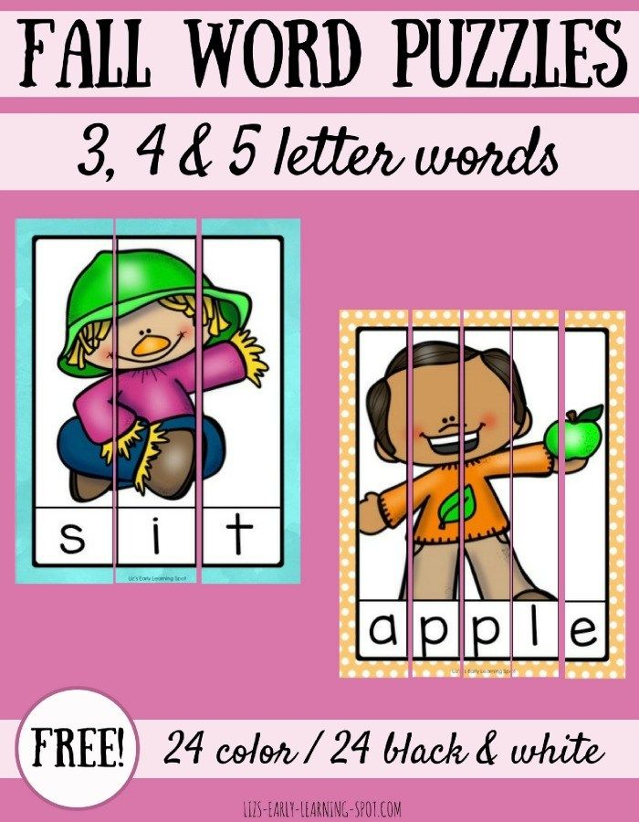 24 Free Fall Word Puzzles Best Of Preschool Pinterest Fall