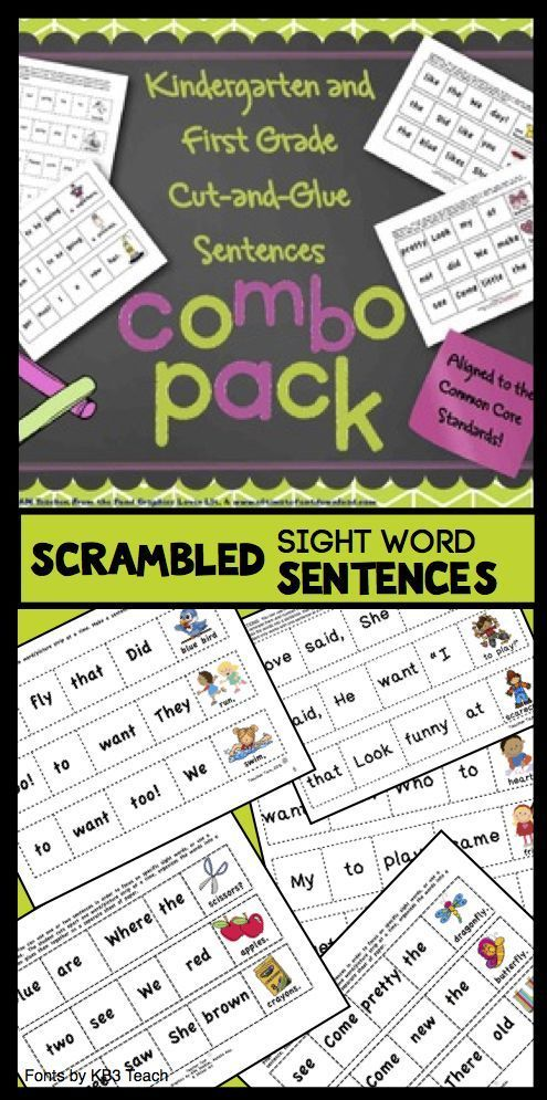 Sight Words Kindergarten and First Grade BUNDLE with BOOM CARDS ...