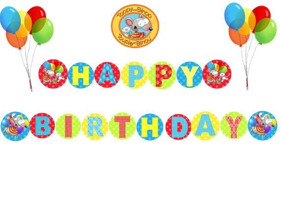 Printable Toopy and Binoo Birthday Banner by HandmadePartyDecor ...