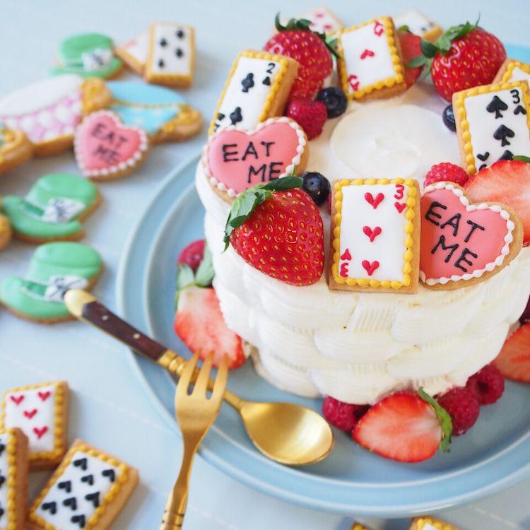 国 の ケーキ アリス 不思議 の