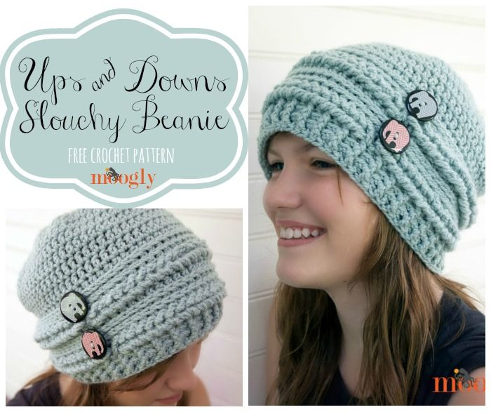Ups and Downs Slouchy Beanie - free #crochet pattern on Mooglyblog ...