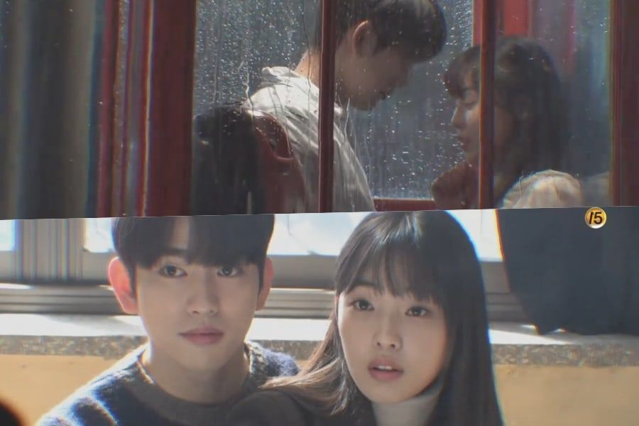 """Watch: GOT7's Jinyoung And Jeon So Nee Work Hard To Perfect Their Romance In """"When My Love Blooms"""""""