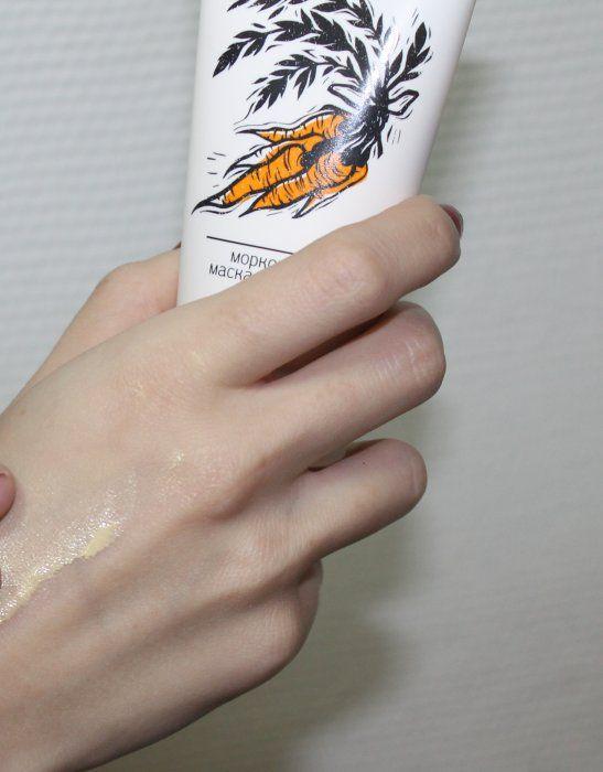 Carrot Mask Hendel морковная маска в Новочеркасске