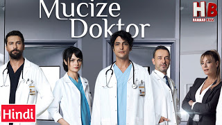 Mucize Doktor Turkish Drama In Urdu Hindi Dubbed A Miracle Doctor Episode 1 5 Added Watch Now In 2021 Drama Savant Syndrome Youtube