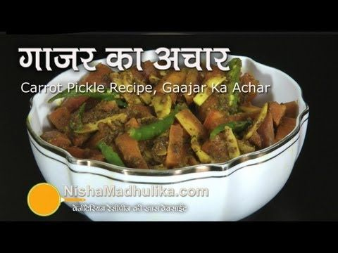 Indian Pickled Carrots With Subtitles Food Preservation