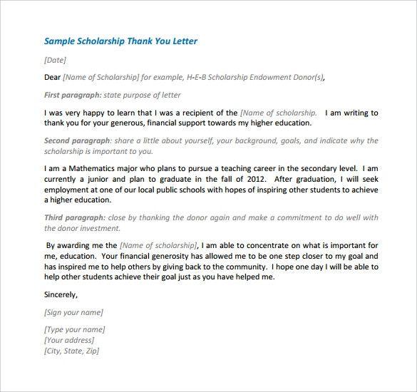 Thank You Scholarship Letter Sample Unique 13 Sample