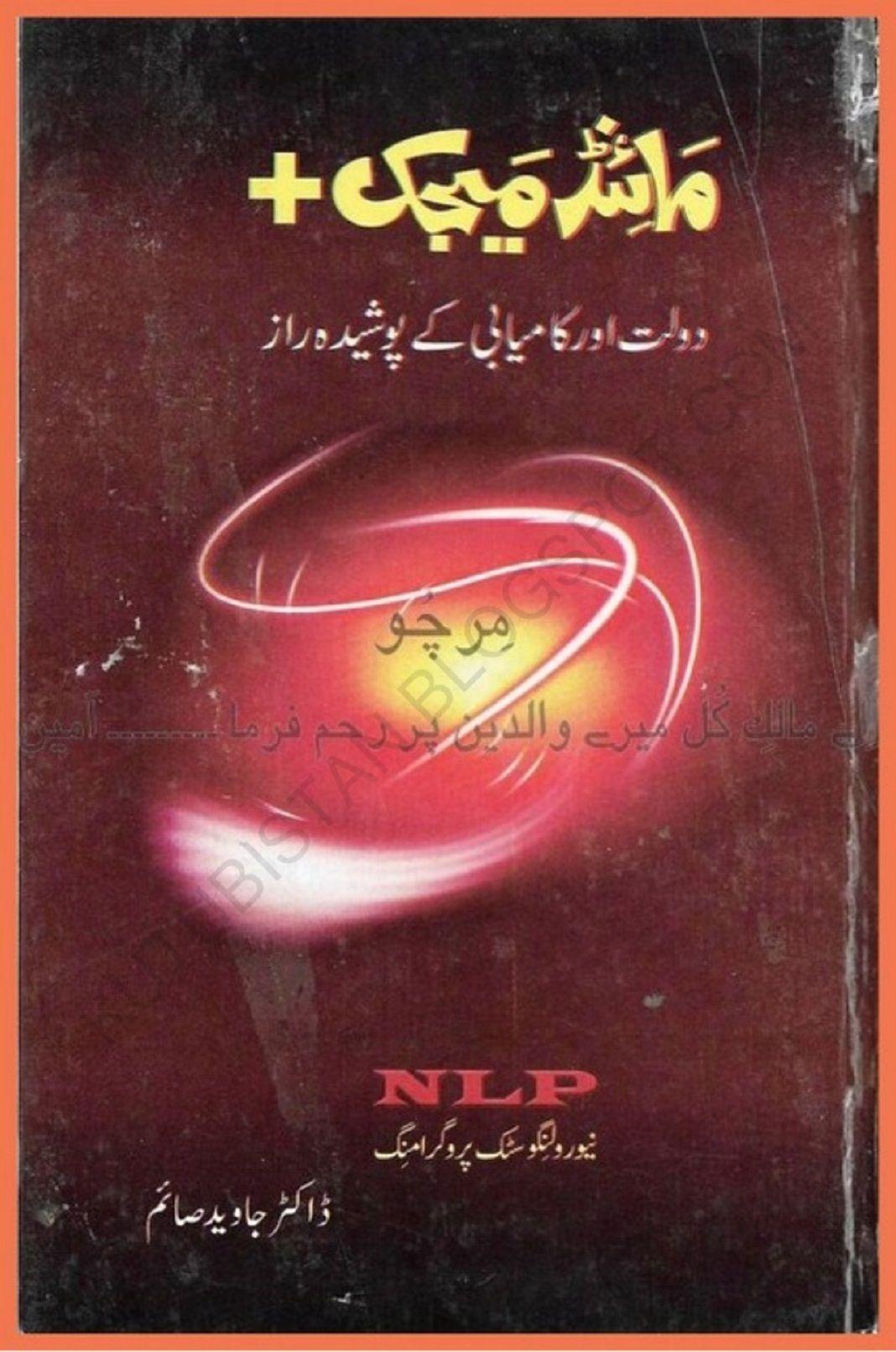 Pdf mentalism book