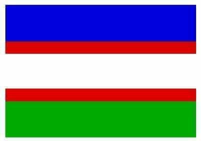 Bandera De Cali Santiago De Cali Bandera De Colombia Cali