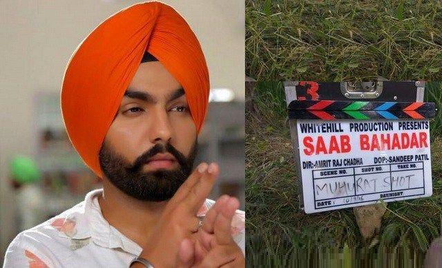 Punjabi film nabar online dating
