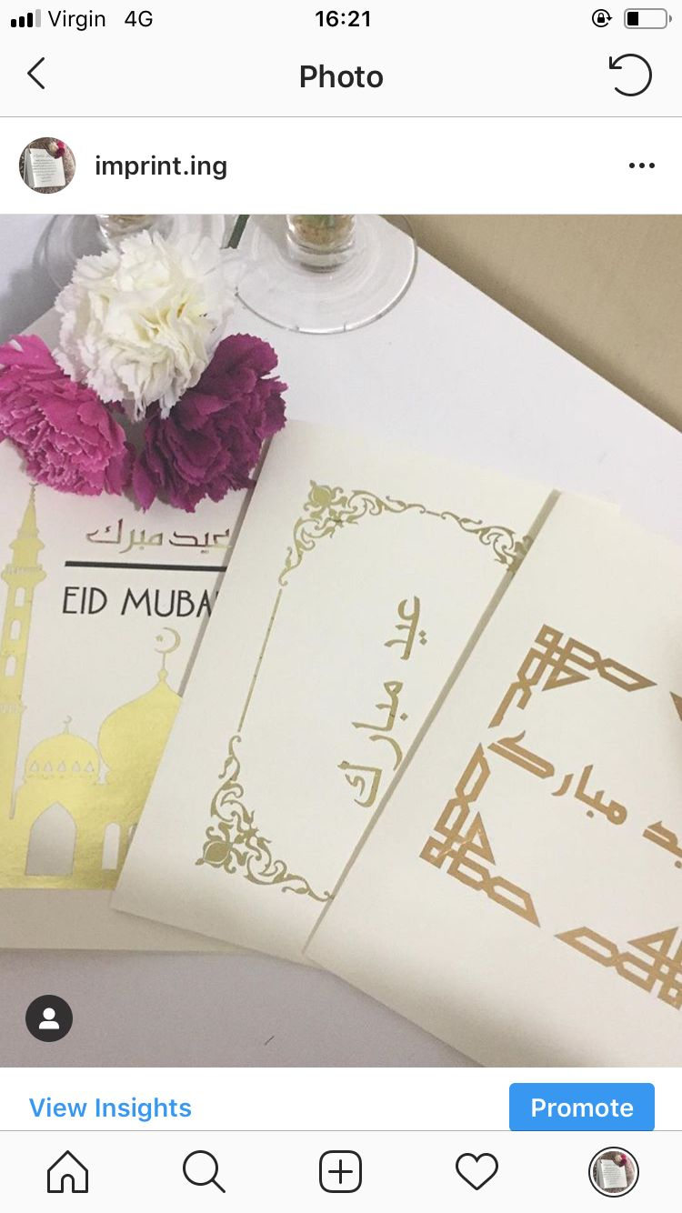 eidcards eidmubarak cards  eid cards eid mubarak