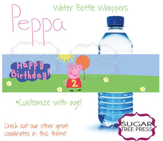 Peppa Pig Water Bottle Wrappersprintable By Sugartreepress On Etsy