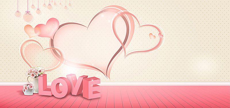 Romantic Wedding Hearts Background Romantic Background Heart Background Wedding Invitation Background