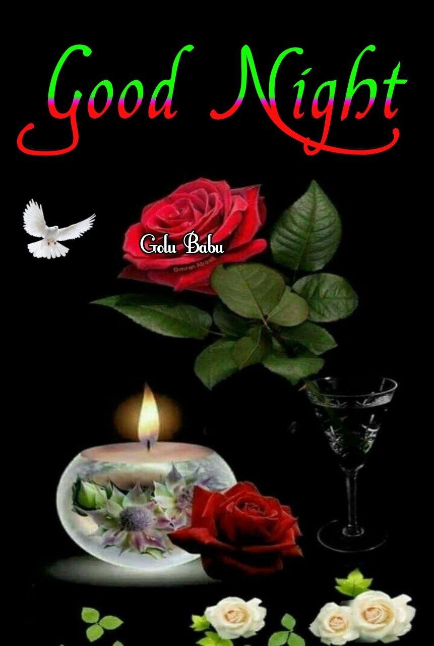 Pin By Monoranjansardar On Good Night Pinterest Good Night Good