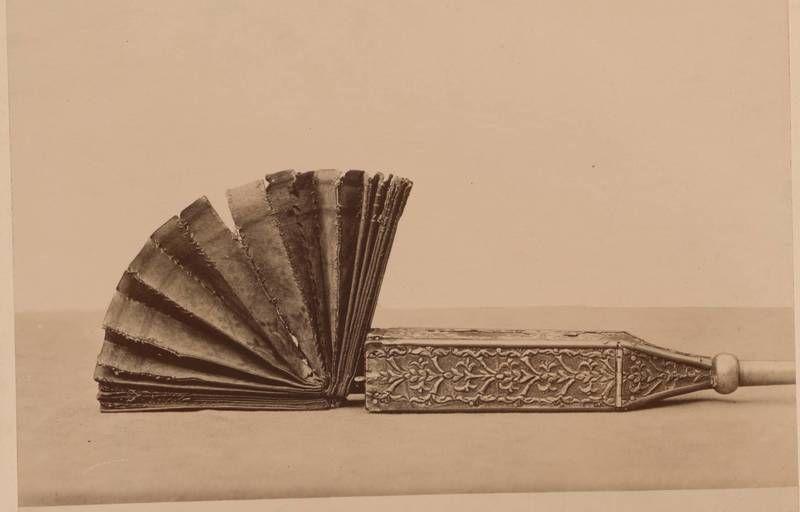 Fotografie eines Fächers aus dem Domschatz in Monza (vom Bearbeiter vergebener Titel)