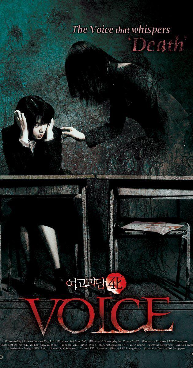 Directed By Equan Choi With Ye Ryeon Cha Ok Bin Kim Seo Hyeong Kim Japanese Horror Movies Asian Horror Movies Best Horror Movies