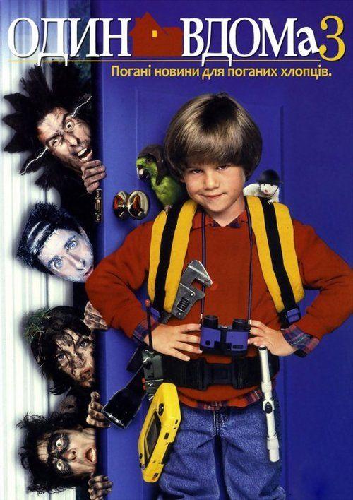 Watch Home Alone 3 Full-Movie All Halloween Movie Collection - halloween movie ideas