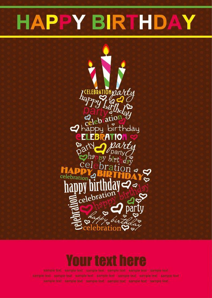 お誕生日に メッセージカード無料テンプレートいろいろ Eps Free Style 誕生日 カード イラスト 誕生日 テンプレート 誕生日おめでとう メッセージ