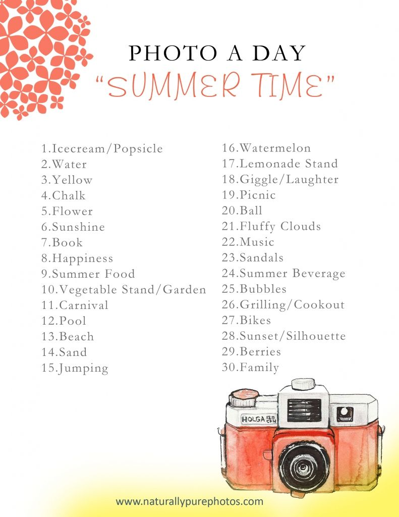 """Photo A Day """"Summer Time"""" Theme"""