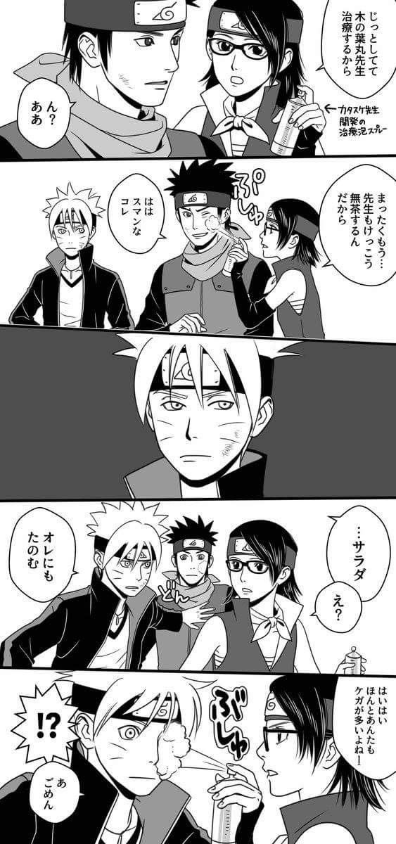 Pin by Nina on Comic Boruto, Anime, Manga