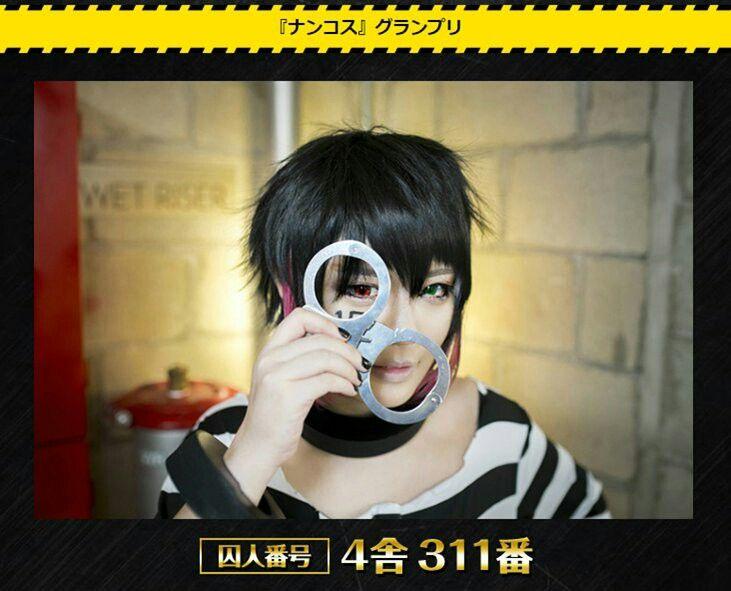 Cospley de jyugo nanbaka with images cosplay anime
