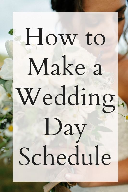 Wedding timeline tips by emily wenzel photography for Wedding photography schedule