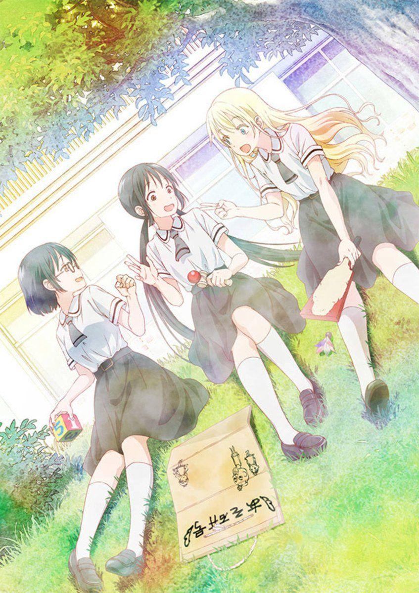 Asobi Asobase ตอนท 1 12 Sp ซ บไทย จบแล ว Asobi Asobase Anime Dvd Friend Anime