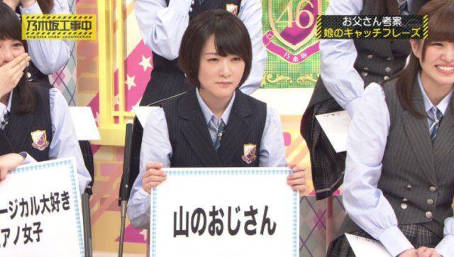 まとめ アンテナ 46 乃木坂