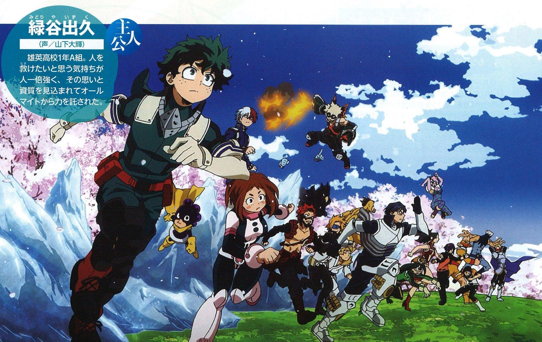 My Hero Academia S4 With Images Hero My Hero Academia My Hero