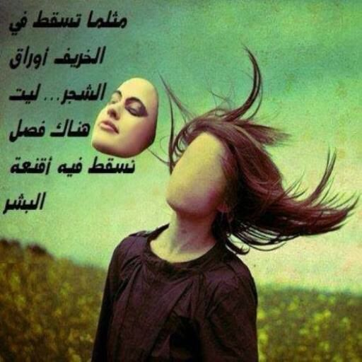 Pin By Salma On كلام Movie Posters Society Poster