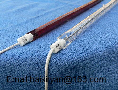 Ruby Ir Emitter Medium Wave Heater Bulb Heat Pipe Halogen Quartz