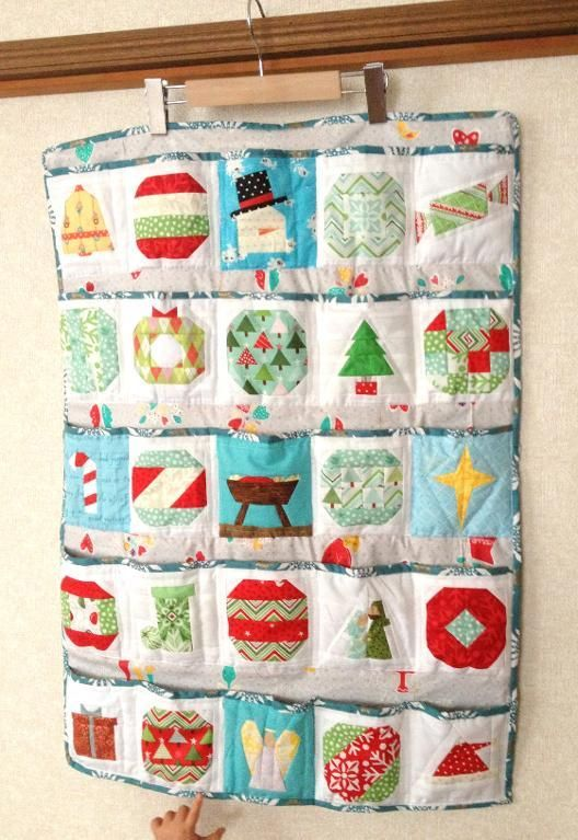 5 Christmas Paper Piecing Patterns for Beginners | Advent calendars : advent calendar quilt - Adamdwight.com